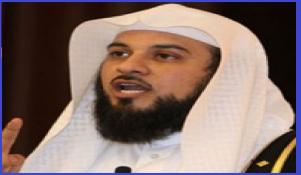 Syaikh-Muhammad-Al-Arifi